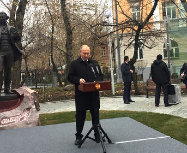 Putin V.V. opened the monument