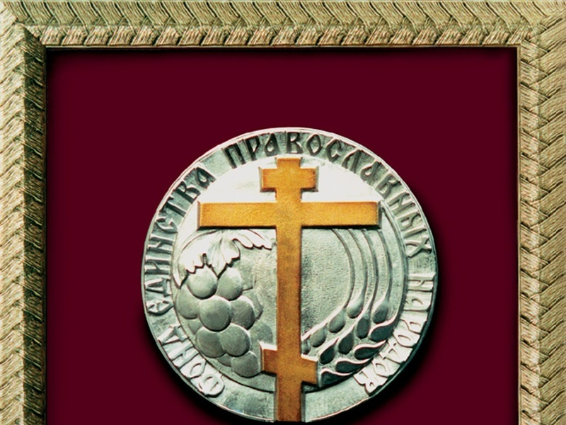 Symbol of the laureates