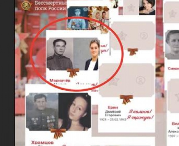 Immortal Regiment online