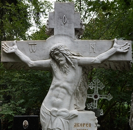 "Composition ""Crucifixion"" and ""Mother of God"", Vagankovo"